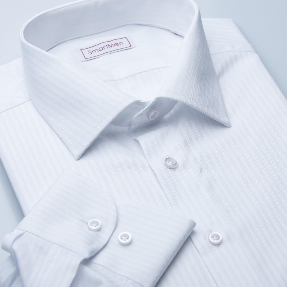 a0e770daa2b Pánská košile bílá Elegance Slim proužek