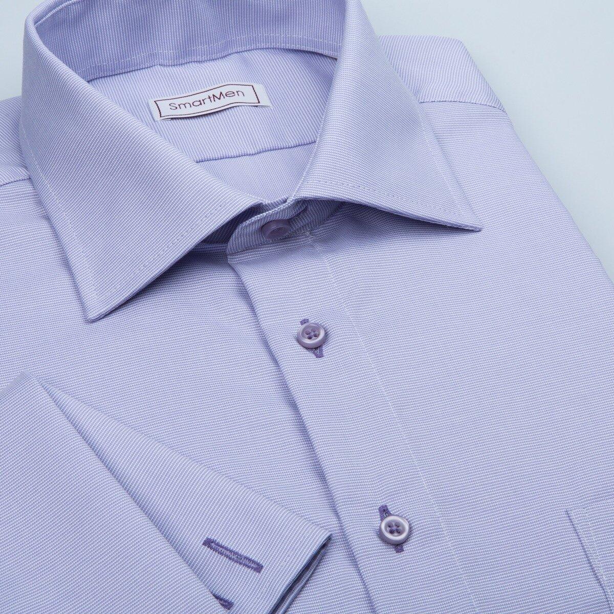 bdb6b6e9024 Pánská luxusní košile fialová na manžetové knoflíčky