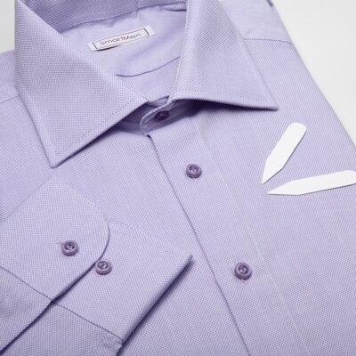Fialová košile Royal Oxford dlouhý rukáv -50%  218500459d